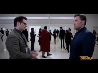 Бэтмен против Супермена. Удалённая сцена. Прикол