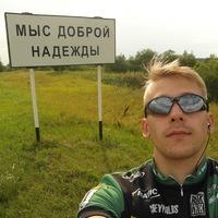 Андрей Кутищев