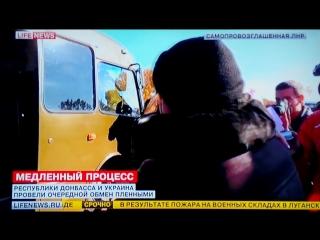 30 10 2015. lifenews