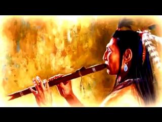 транс медитация,ПРОСТО СУПЕР Музыка древних индейцев...