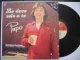Pupo - Burattino telecomandato (1981)