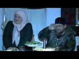 Рамзан Кадыров - МАМА пригласила на ужин своих самых близких и уважаемых соседок и подруг
