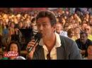 Павел Воля и Гарик Мартиросян - Представление гостей 04.10.2013 из сериала Комеди Кл...