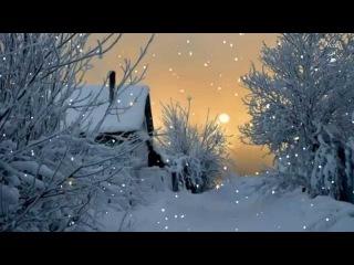 Волшебница зима и нежная мелодия.