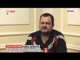 Луганск ! СБУ Украины Использует Проституток для получения информации News today 28 04 2015 г