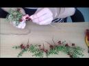 СБОРКА ДЕРЕВА ИЗ БИСЕРА. Осенняя рябина. Часть 2/2. Autumn tree out of beads.