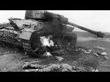 Малоизвестные факты о Великой войне. Сколько стоит подбитый танк.
