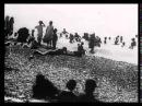 Русские нудисты в Батуми. 1926-1930 годы