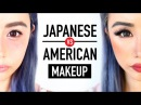 Japanese Makeup vs. American Makeup ♥ Before After Transformation ♥ Kawaii or Sexy? ♥ Wengie
