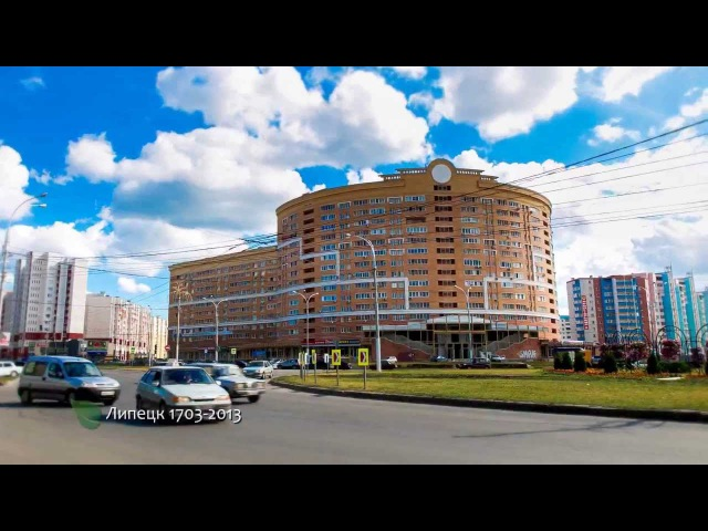 Липецк Лучший ролик о городе