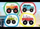 Монстер Трак Мультики про машинки для детей Monster Truck Kids Car