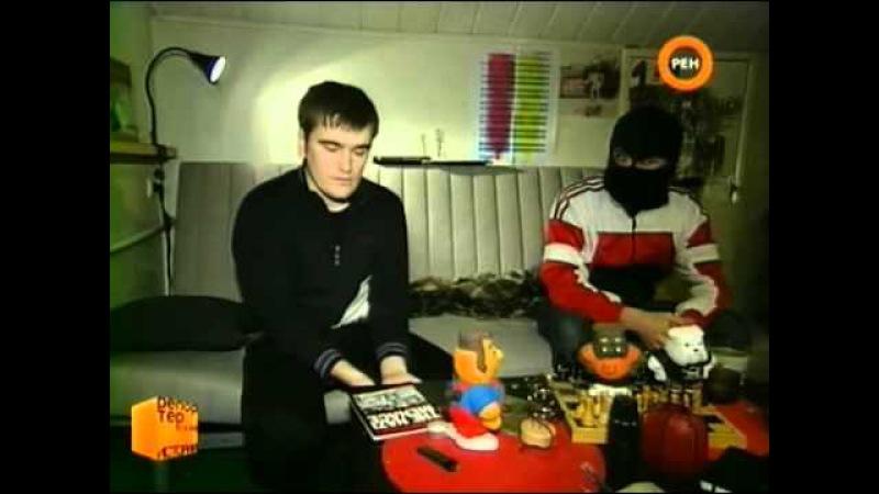 Война между антифа и нацистами Репортерские истории на Ren TV (20.04.08)