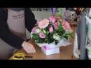 How to create a flower box arrangement