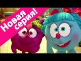Пин-код - 2015 - Баранка (Смешарики - познавательные мультики для детей)