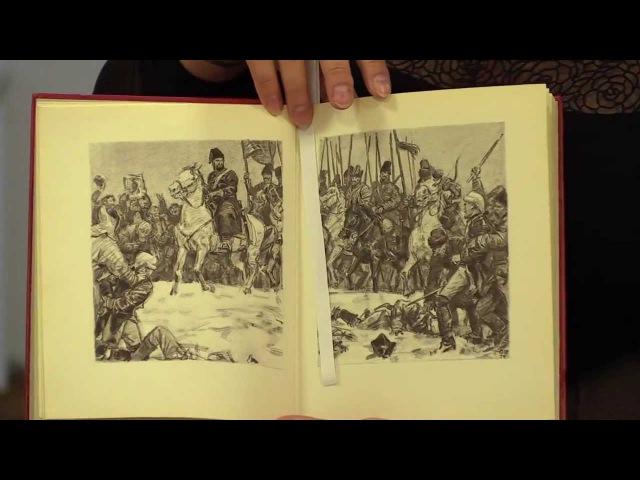 Типографика и композиция в книжной иллюстрации
