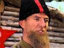 Маски-шоу - Маски в партизанском отряде (1-я серия)