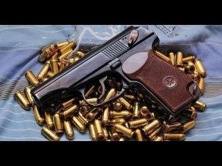 ОРужейная Мира: Легендарный пистолет конструктора Макарова
