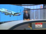 Найденный на месте крушения самолета черный ящик является речевым