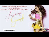Ariana Grande Feat. The Weeknd - Love Me Harder (Country Club Martini Crew Club Mix)