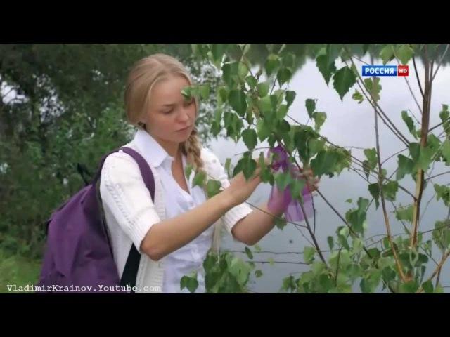 Стас Михайлов - Берега Мечты (Новая версия)