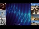 Физика вибраций как основа древней технологии