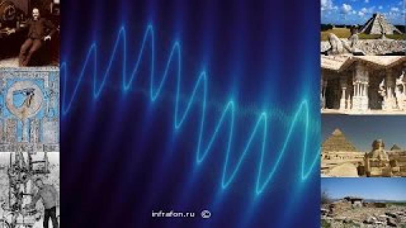 Физика вибраций как основа древней технологии.