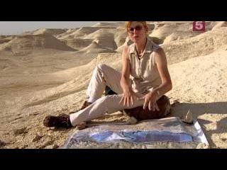 Содом и Гоморра - BBC