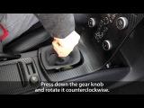 Как снять ручку рычага механического переключения передач в Вольво С30, С40, соответственно V50, С70