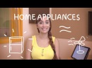 Weekly Portuguese Words with Jade Home Appliances