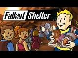 Fallout Shelter - Новые Комнаты и Крафт! (Обнова)