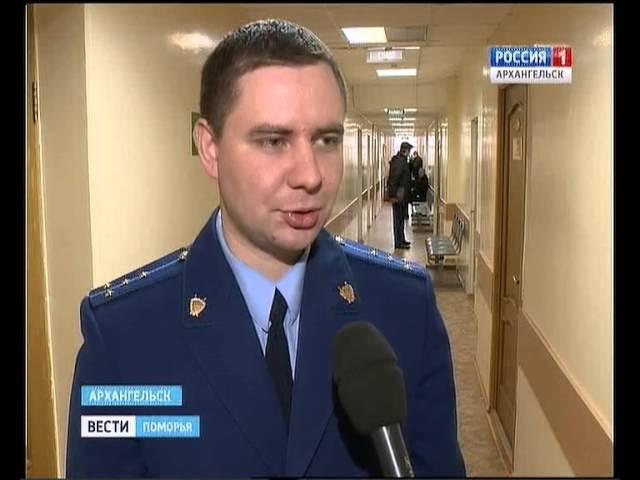 Перед судом предстал второй вероятный главарь ОПГ Крышеватели - Дмитрий Попов