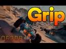 Обзор Grip Первый взгляд Футуристичный гоночный симулятор