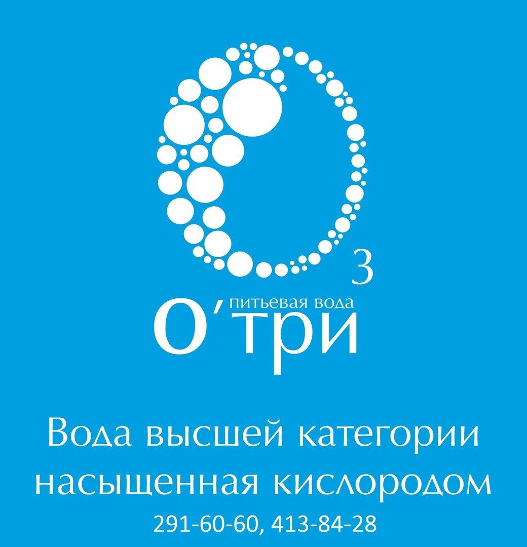 Доставка воды в Нижнем Новгороде