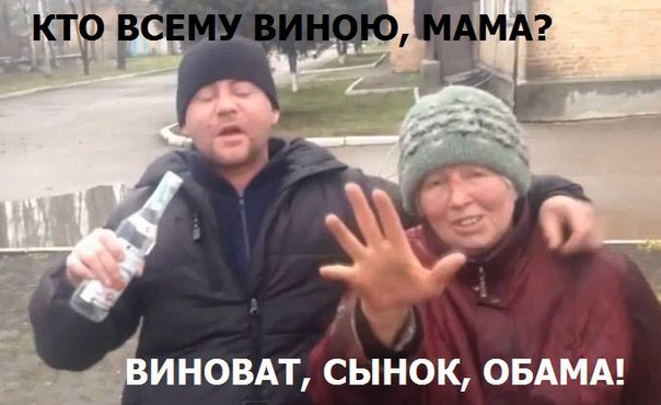 США не присутствуют за столом в Минске, но активно работают по урегулированию ситуации на Донбассе, - Кучма - Цензор.НЕТ 8256