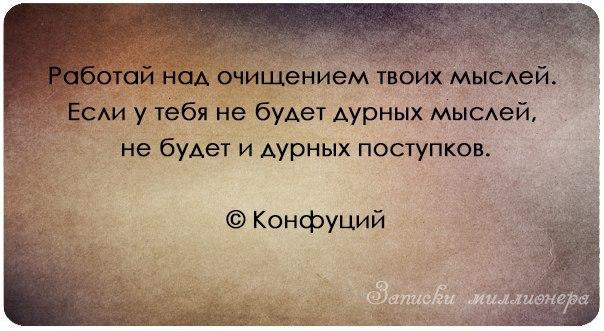 http://cs629424.vk.me/v629424131/208d4/PgrYwHctHg0.jpg