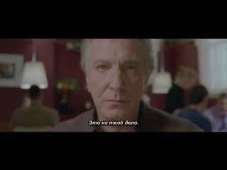 «Песня ланча» |2010| Режиссер: Найал МакКормик | драма