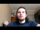 Интервью Дениса - участника семинара по Холотропному дыханию ЦРС
