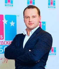 Виктор Бучнев
