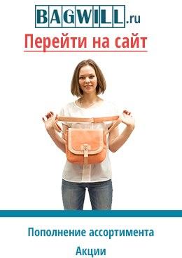 Производства новосибирск интернет магазин