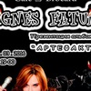 Концерт-презентация альбома Ignes Fatui
