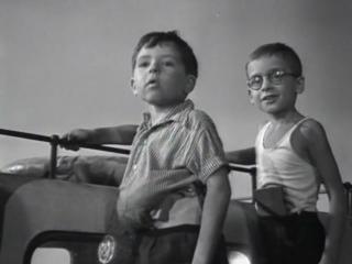 Фантазёры (1965)