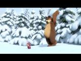 Маша и Медведь 6 серия - Следы невиданных зверей