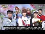 [РУС.СУБ.] 160415 NCT U Music Bank Interview