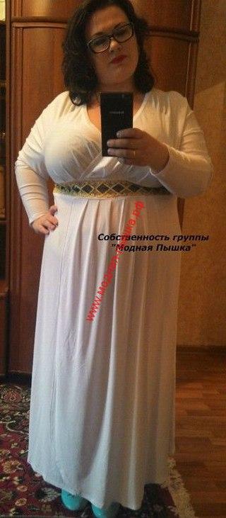 Магазин Женской Одежды Пышка