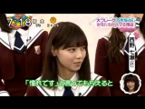 [ZIP!] 2016.01.22 MorningTV News SHOWBIZ BRAVO! with Nogizaka46