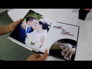 WeddingBook: Marat & Aidana