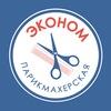 """Сеть парикмахерских """"Московская городская сеть"""""""