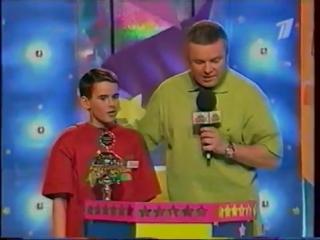 staroetv.su Звёздный час (ОРТ, май-июнь 2001)