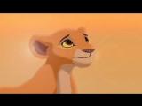 1 Animash Король лев The Lion King