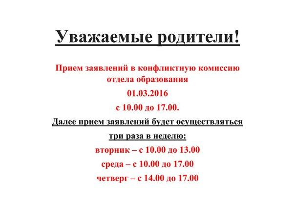 Рейтинг школ 2 8-2 9 - Единый портал Пермского
